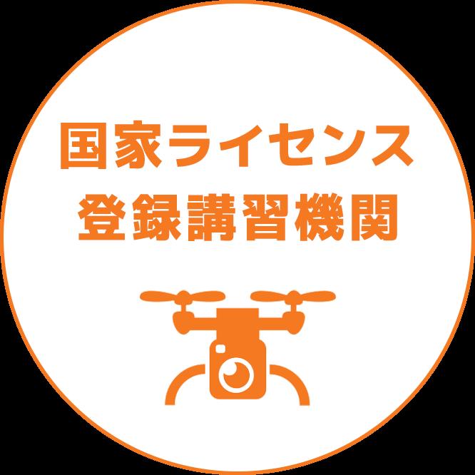 JUIDA認定スクール